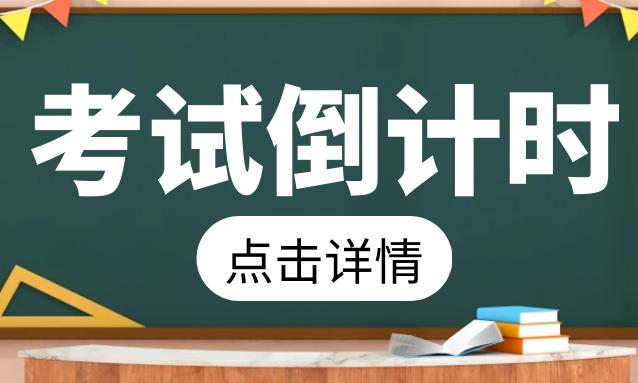 【考试】入系考试须知!!!