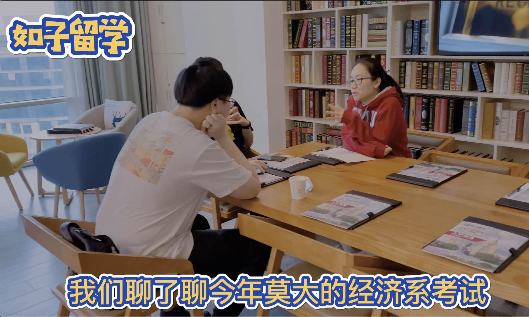 2016年老生来如子留学办公室
